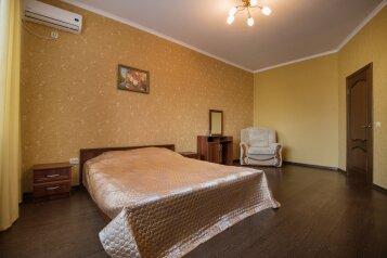 1-комн. квартира, 50 кв.м. на 4 человека, Промышленная улица, 19, Краснодар - Фотография 3