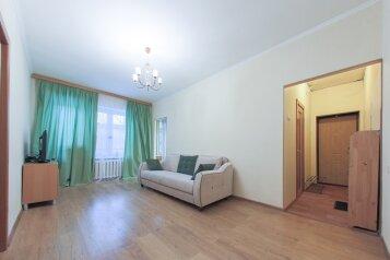 2-комн. квартира, 45 кв.м. на 4 человека, Планетная улица, Москва - Фотография 3