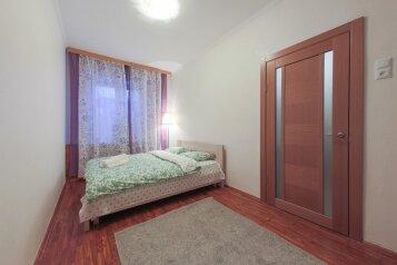 2-комн. квартира, 45 кв.м. на 4 человека, Планетная улица, Москва - Фотография 4