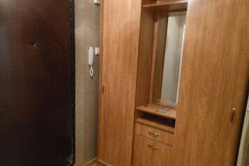 1-комн. квартира, 40 кв.м. на 4 человека, улица Рыленкова, Смоленск - Фотография 3