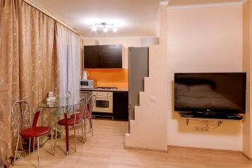 1-комн. квартира, 32 кв.м. на 4 человека, улица Пресненский Вал, Москва - Фотография 1