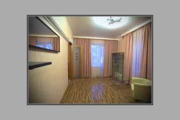 2-комн. квартира, 46 кв.м. на 4 человека, Зоологический переулок, 4-6, Москва - Фотография 4