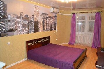 1-комн. квартира, 49 кв.м. на 2 человека, улица 4-я Линия, Рязань - Фотография 2