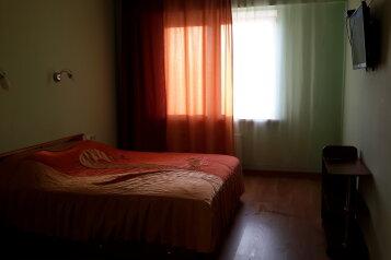 1-комн. квартира, 45 кв.м. на 2 человека, Дальневосточная улица, Октябрьский округ, Иркутск - Фотография 2