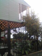 Гостевой дом, Золотая бухта , 3б на 9 номеров - Фотография 2