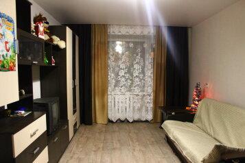 1-комн. квартира, 32 кв.м. на 4 человека, улица Кузнецова, Великий Устюг - Фотография 1