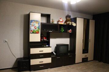 1-комн. квартира, 32 кв.м. на 4 человека, улица Кузнецова, Великий Устюг - Фотография 3