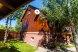 Коттедж в Минске с баней на дровах, 10 км от МКАД, 180 кв.м. на 24 человека, 5 спален, Долгиновский тракт, Минск - Фотография 6