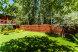 Коттедж в Минске с баней на дровах, 10 км от МКАД, 180 кв.м. на 24 человека, 5 спален, Долгиновский тракт, Минск - Фотография 7