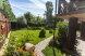Коттедж в Минске с баней на дровах, 10 км от МКАД, 180 кв.м. на 24 человека, 5 спален, Долгиновский тракт, Минск - Фотография 8