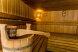 Коттедж в Минске с баней на дровах, 10 км от МКАД, 180 кв.м. на 24 человека, 5 спален, Долгиновский тракт, Минск - Фотография 49