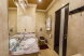 Апартаменты с кухней:  Квартира, 4-местный (2 основных + 2 доп), 1-комнатный - Фотография 58