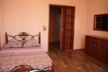 1-комн. квартира, 45 кв.м. на 4 человека, проспект Ленина, Магнитогорск - Фотография 1