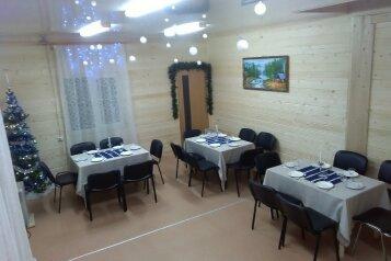 Гостевой дом , 90 кв.м. на 13 человек, 3 спальни, Пиньгуба, 1, Петрозаводск - Фотография 2