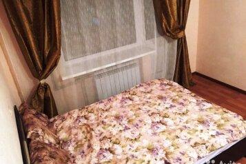 1-комн. квартира, 34 кв.м. на 6 человек, Невская улица, 6А, Волгоград - Фотография 1