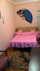 Отдельная комната, Вознесенский спуск, Киев - Фотография 2