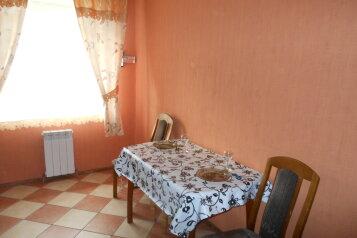 2-комн. квартира, 75 кв.м. на 4 человека, улица Нахимова, 27, Смоленск - Фотография 2