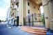 """Мини-отель """"Новый Арбат"""", улица Новый Арбат, 31/12 на 4 номера - Фотография 4"""