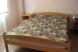 Номер с двуспальной кроватью и дополнительным местом (кресло-кровать), улица Победы, Лазаревское с балконом - Фотография 1
