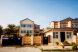 Отдельно стоящий домик на четыре человека, Пограничная улица, Геленджик - Фотография 6