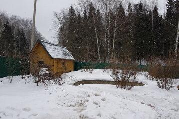 Комфортабельный дом с баней в Пушкинском районе, 121 кв.м. на 6 человек, 3 спальни, Село Левково, Пушкино - Фотография 2
