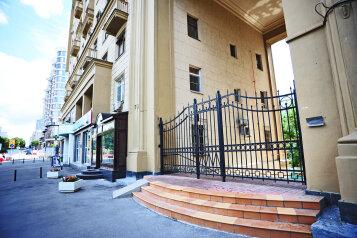Мини-отель , улица Новый Арбат, 31/12 на 4 номера - Фотография 4