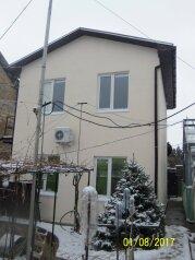 Дом, 75 кв.м. на 8 человек, 2 спальни, проезд Леси Украинки, 9, Севастополь - Фотография 1