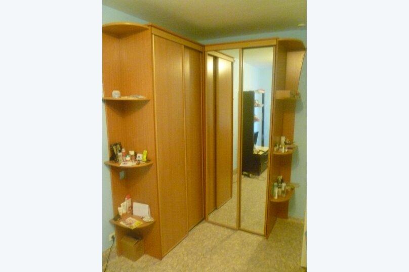 3-комн. квартира, 80 кв.м. на 6 человек, улица Водопьянова, 15, Красноярск - Фотография 11
