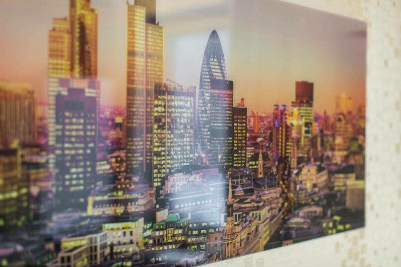1-комн. квартира, 40 кв.м. на 4 человека, Красногорский бульвар, 32, Москва - Фотография 25