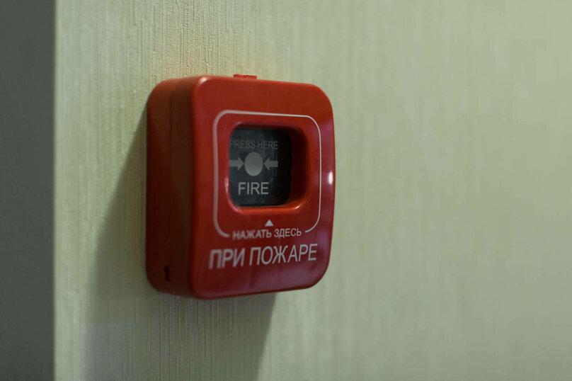 1-комн. квартира, 40 кв.м. на 4 человека, Красногорский бульвар, 32, Москва - Фотография 35