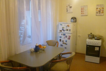 3-комн. квартира, 80 кв.м. на 6 человек, улица Водопьянова, 15, Красноярск - Фотография 3
