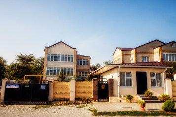 Гостевой дом, Пограничная улица на 12 номеров - Фотография 1