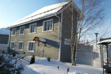 Дом , 250 кв.м. на 8 человек, 4 спальни, Онтарио, Кубинка - Фотография 1