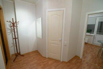 1-комн. квартира, 37 кв.м. на 4 человека, Академика Жук, 2, Балаково - Фотография 2