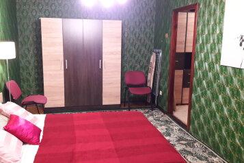 2-комн. квартира, 41 кв.м. на 4 человека, Ботаническая улица, Москва - Фотография 2
