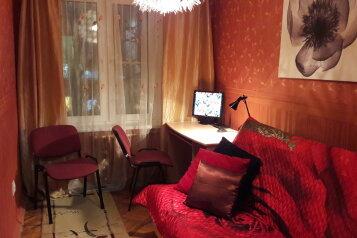 2-комн. квартира, 41 кв.м. на 4 человека, Ботаническая улица, 3, Москва - Фотография 3