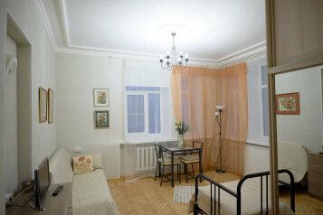 Отдельная комната, Страстной бульвар, Москва - Фотография 1