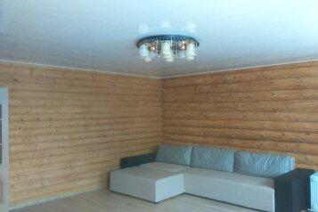 Дом, 240 кв.м. на 14 человек, 5 спален, 4-й курортный тупик, Хвалынск - Фотография 2