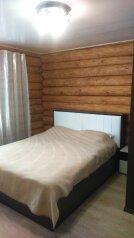 Дом, 240 кв.м. на 14 человек, 5 спален, 4-й курортный тупик, Хвалынск - Фотография 4