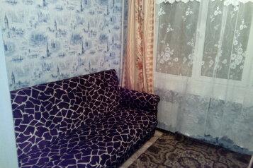 1-комн. квартира, 14 кв.м. на 2 человека, улица Чугунова, Бор - Фотография 1