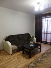 1-комн. квартира, 34 кв.м. на 3 человека, улица Чкалова, 44, Первоуральск - Фотография 4