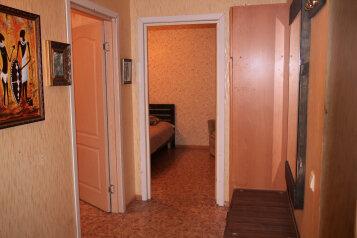 Отдельная комната, улица Карла Маркса, 82А, Вологда - Фотография 2