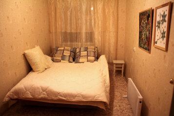 Отдельная комната, улица Карла Маркса, 82А, Вологда - Фотография 3