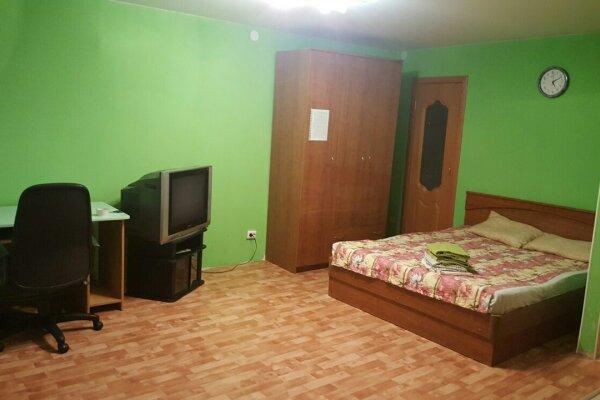 1-комн. квартира, 40 кв.м. на 3 человека