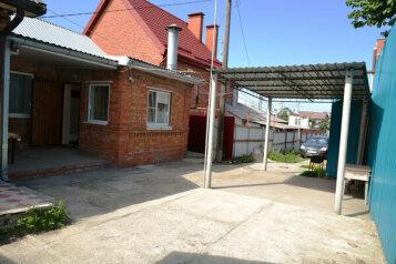 Дом, 50 кв.м. на 4 человека, 2 спальни, улица Кропоткина, Ейск - Фотография 1
