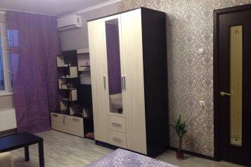 1-комн. квартира, 40 кв.м. на 6 человек, улица Самуила Маршака, Москва - Фотография 1