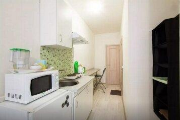 1-комн. квартира, 20 кв.м. на 2 человека, Авангардная улица, Красногорск - Фотография 2
