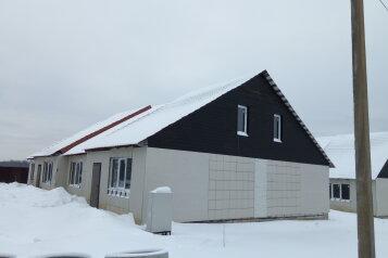 Дом, 120 кв.м. на 12 человек, 2 спальни, Ярославское шоссе, 27, Пушкино - Фотография 1