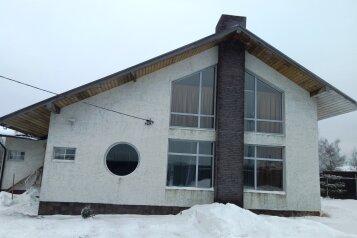 Дом, 240 кв.м. на 10 человек, 4 спальни, деревня Новоподушкино , Пушкина,22А, Хотьково - Фотография 1