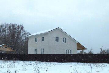 Коттедж, 220 кв.м. на 12 человек, 5 спален, ДНТ Гагаринские дачи, Переславль-Залесский - Фотография 3